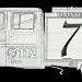 FeuerwehrLogo75er